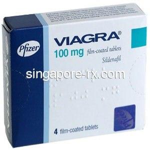 Brand Viagra Singapore Online